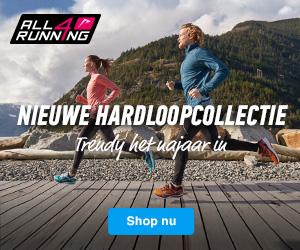Hardloop aanbiedingen bij All4Running.nl